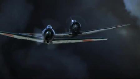 珍珠港:二战美军飞行员智斗日军飞机