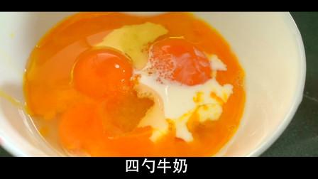 """4个鸡蛋一碗面,教你用电饭煲做""""网红蛋糕"""",香甜松软,真解馋"""