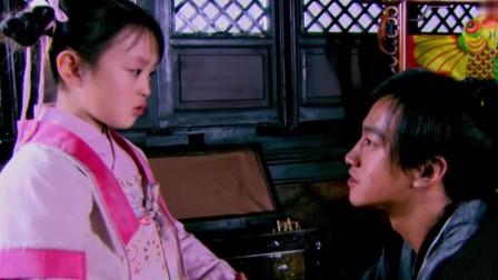 少年杨家将:杨四郎重回天波府杨家,家里还保留着他儿时房间,他慢慢释怀了