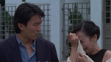 女骗子在星爷面前演戏,星爷笑了:你弄滴眼泪都要这么久?