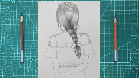 教您画漂亮小姐姐背影