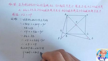 数学八年级下册  正方形性质的应用   证明线段相等  变式题