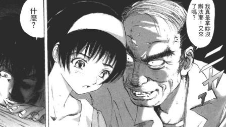 【江户川乱步异人馆1】偷窥狂在天花板偷看行凶,最后锒铛入狱
