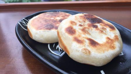 粗粮芋泥饼:外焦里嫩,满口生香