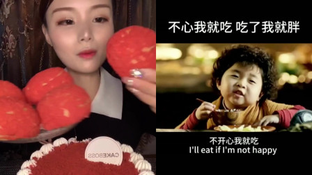 美女自制创意吃播:红丝绒大泡芙,吃起来满满幸福感,是我的最爱,太馋了