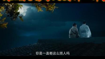 剑王朝之孤山剑藏   夜策冷动情的一   部分片段
