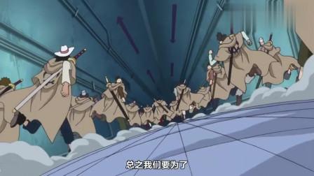 海贼王:山治彻底成为G5海军的领袖,海军好狠:攻击蛋算暴力吗?