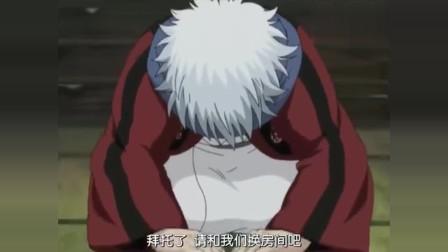银魂:撞鬼的温泉屋,jojo的替身梗,胆小鬼银时跪求阿妙要同一个房间!