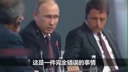 普京:普京霸气回应俄罗斯球迷殴打英国球迷事件,就喜欢普京霸气的样子