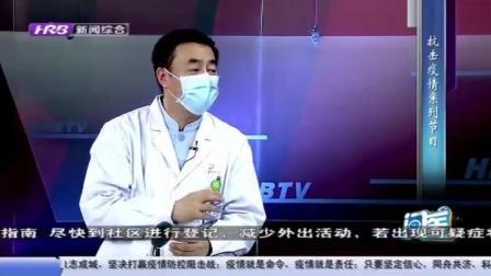 疫情科普:新冠病毒、普通感冒和流感怎样正确区别?专家作出回应