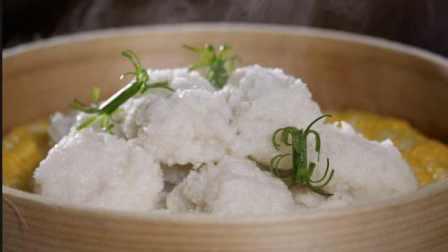 粉蒸长江鮰鱼这样做,入口软嫩鲜滑