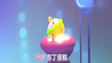 宝宝巴士:美味好吃的蛋糕,想要玩滑梯,太可爱了!