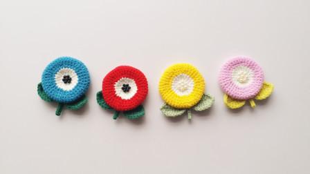 钩针编织,田园魅力装饰小花朵,呆萌圆,清新可爱织法教程