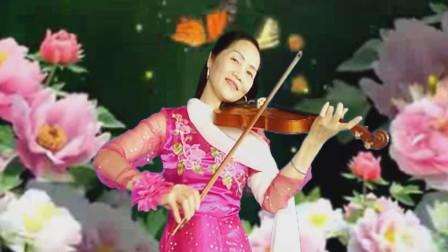 《练习小提琴》 表演:湘女王  制作:湘女王