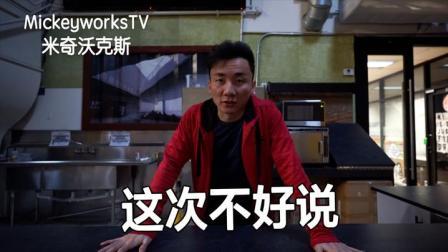 部分中国人在美国好莱坞做电影的内幕实录
