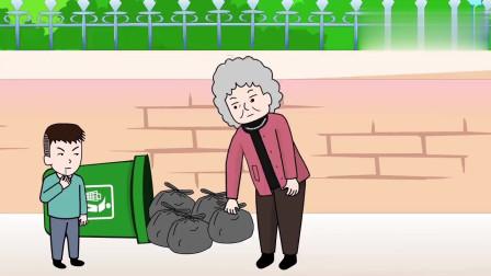 在屁登的帮助下,奶奶主动归还钱包,结局小宝给力