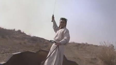 书剑情侠柳三变:三变赶赴刑场营救虫虫,众人合力敌