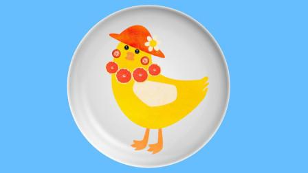 水果拼盘 小黄鸭
