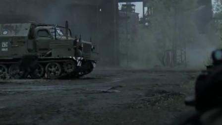 小队执行任务,用高科技隐身衣,拿走核武器!