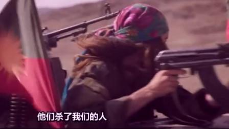 2020最新战争片! 女突击队全副武装, 重机枪时刻待命, 急速营救平民!