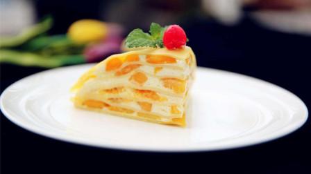尝试做芒果千层蛋糕,结果你们意想不到.....