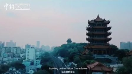 比利时钢琴家尚·马龙为武汉创作《黎明的编钟声》