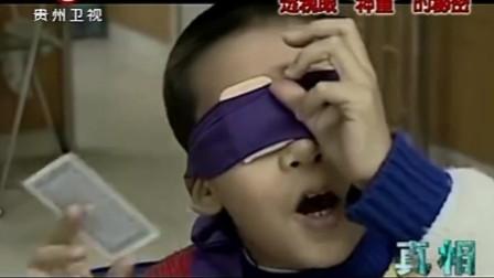 """佛山一家培训机构,培训出来的""""透视神童"""",竟可以蒙眼读牌?"""