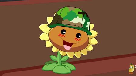 植物大战僵尸:豌豆正在求婚,被僵尸丑到晕到,没想到结局更加雷人!