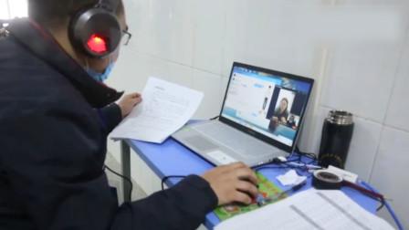 安庆卫健委紧急招聘,视频在线面试考生:防人员聚集