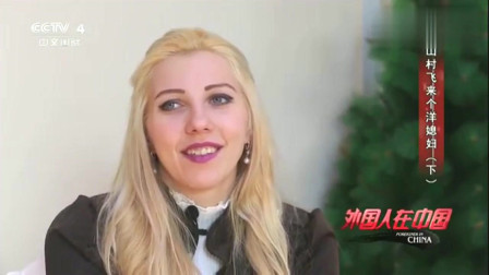 乌克兰美女被中国农村婆婆逼着杀从小养大的羊