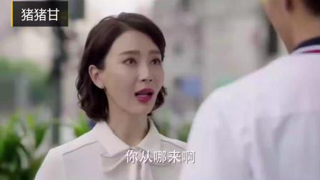 完美关系:叶东烈横跨大半个上海给斯黛拉买蛋糕,相差这么大的姐弟恋也能让人这么心动