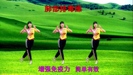不动不跑不累《健身操》简单几个动作,消除疲劳,快速瘦腰腹