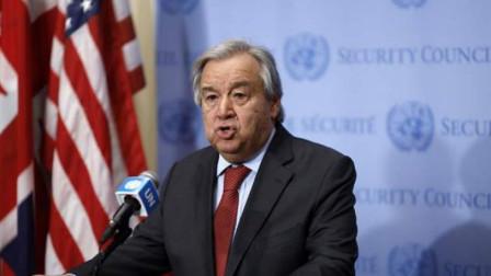 联合国秘书长古特雷斯:中国人民为全人类做出了贡献