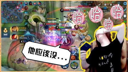 张大仙:我赌这个东皇没有大!大仙卒!大仙尴尬:有大!
