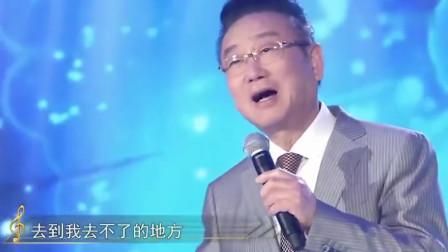 70岁蒋大为向农民朱之文道歉?朱之文怒怼作秀:有本事你也捐20万
