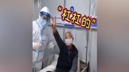 """当隔离病房遇上""""东北医生"""",画风居然变成了这样了!"""