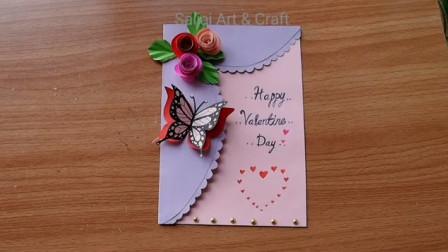 纸艺手工——用卡纸做蝴蝶玫瑰花立体贺卡