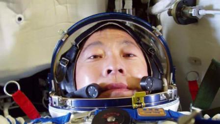 """杨利伟在太空中真的听见""""外星人的敲门声""""?终于有了科学解释"""