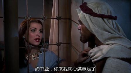 十诫上部:美女屋中唱歌,小伙想帮其躲过神,美女却不这么想
