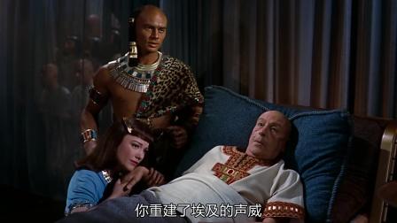 十诫上部:老国王临终,公主守在身边,他竟在怀念被他赶走的小伙