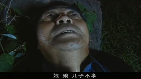 中华之剑:歹徒引弹,老把生还让给年轻,自己牺牲