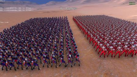 史诗战争模拟器:700位捷德奥特曼VS七百名欧布奥特曼,会怎样?