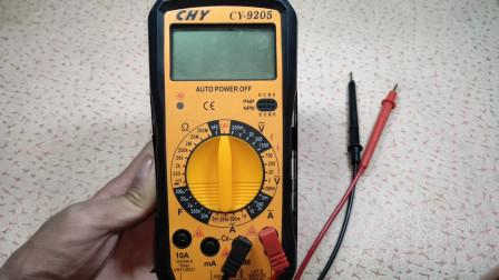 电工知识:万用表怎么快速分辨火线和零线?初学电工还不知道,老电工教给你