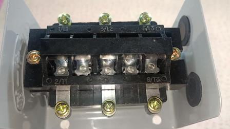 电工知识:3相倒顺开关怎么接线?进线接在哪?出线又接在哪?老电工教给你