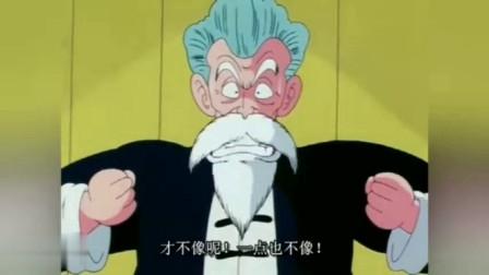 龙珠:鹤老头用广播找龟仙人,说他不仅好色而且有点痴呆