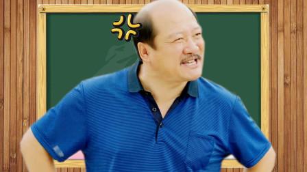 乡村爱情12:学东北话要认真,学好去怼谢广坤!《东北话小课堂》第五讲开播