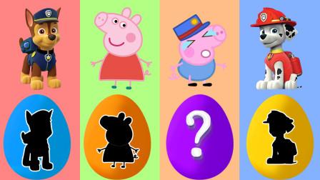 奥特曼小猪佩奇汪汪队玩具蛋游戏:怪兽把阿奇变成惊喜蛋了,欧布快来救他!