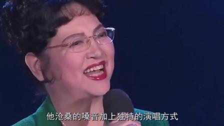 杨钰莹万万没想到,她最经典的一首歌竟被朱之文这样翻唱,太魔性