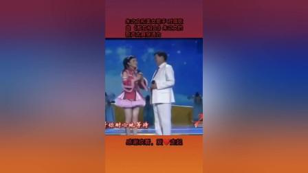 朱之文和美女歌手对唱歌曲《敖包相会》