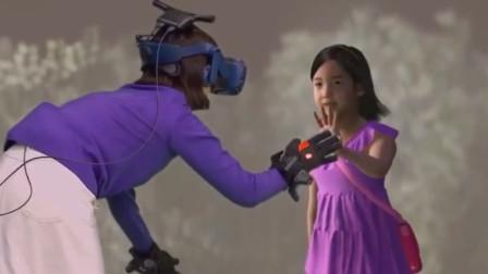 韩国妈妈通过VR技术,与去世的女儿再相见,催泪影片惹哭1000万网友